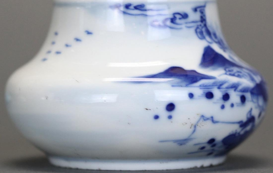 Chinese blue & white porcelain bowl, 19th c. - 3