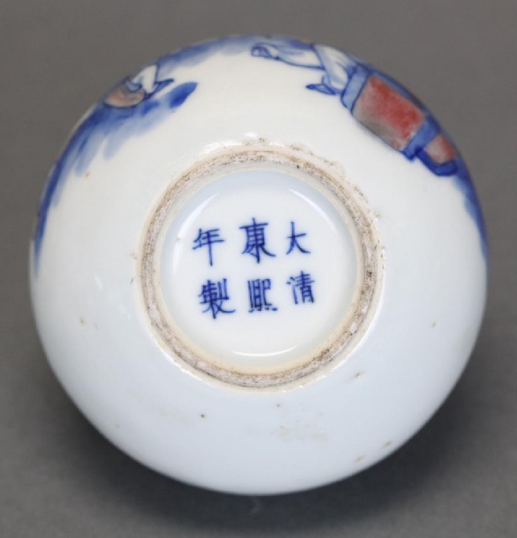 Chinese blue, white, & iron red porcelain jar, 19th c. - 3