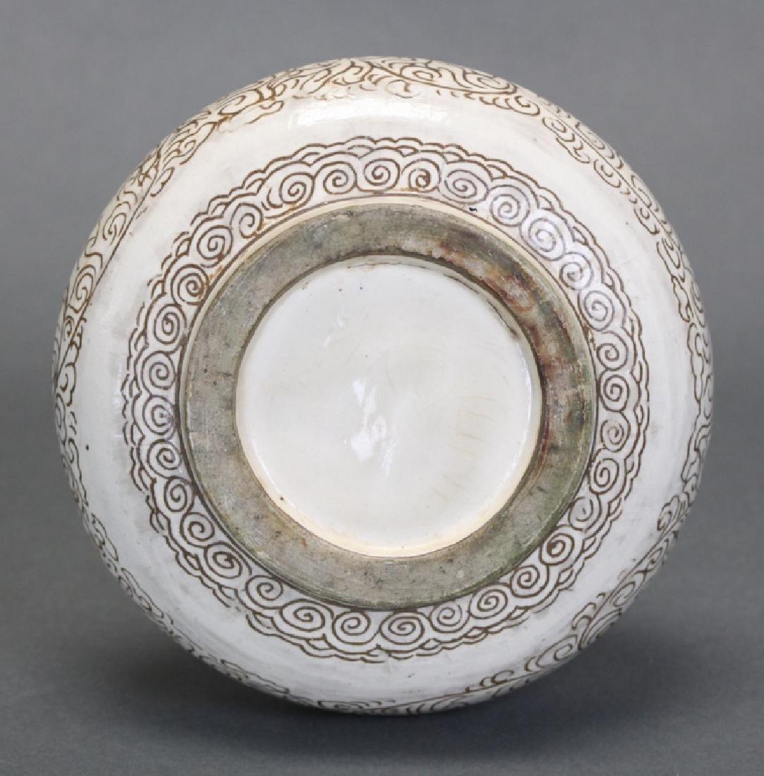 Chinese cizhou ware vase, Yuan dynasty - 4