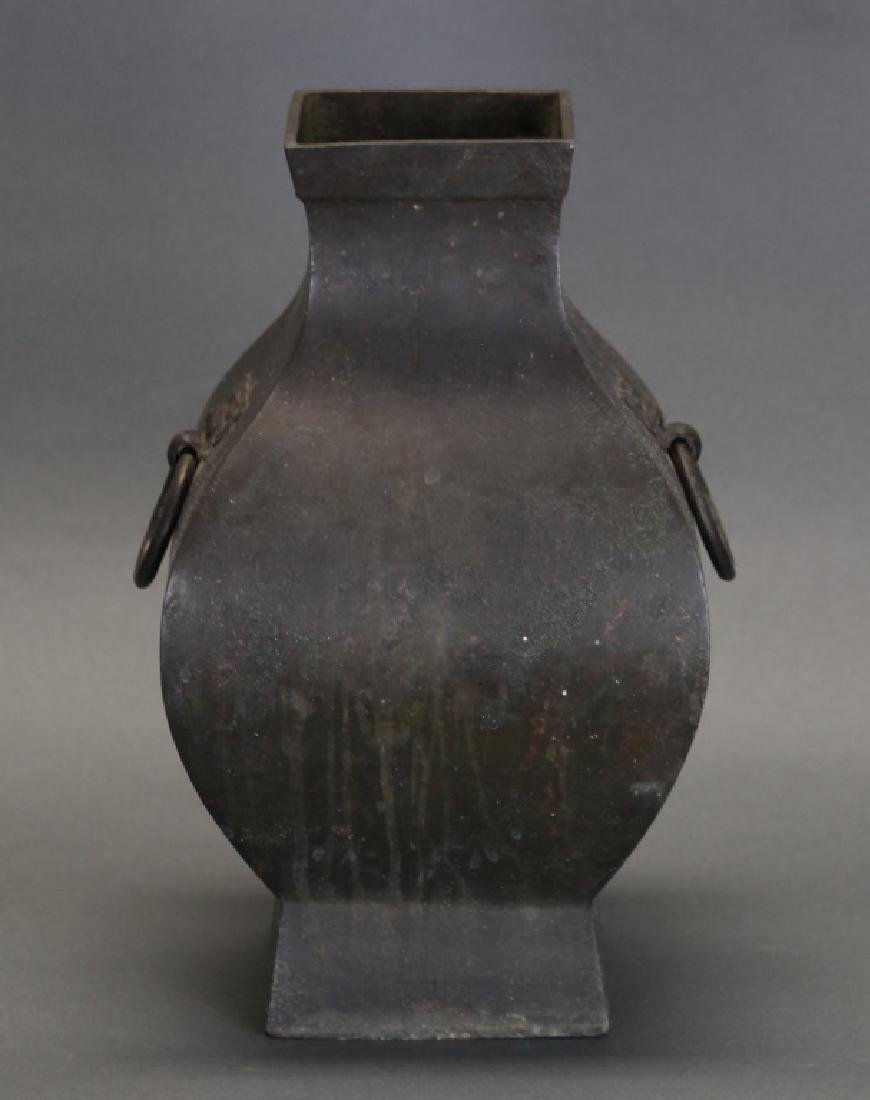 Chinese bronze vase, Han dynasty