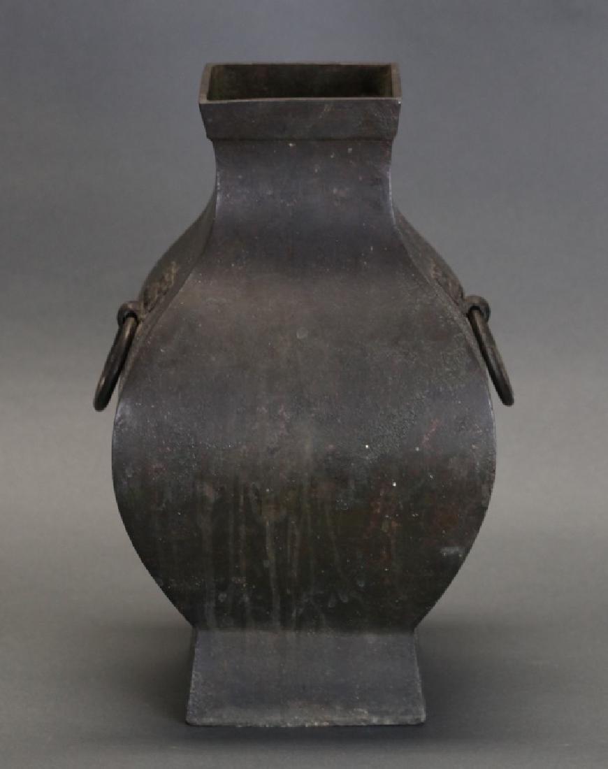 Chinese bronze vase, Han dynasty