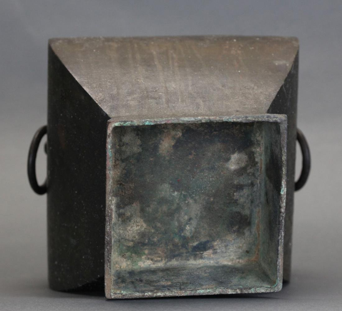 Chinese bronze vase, Han dynasty - 4