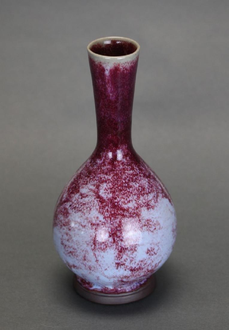 Chinese flambe glazed zisha vase, Republican period