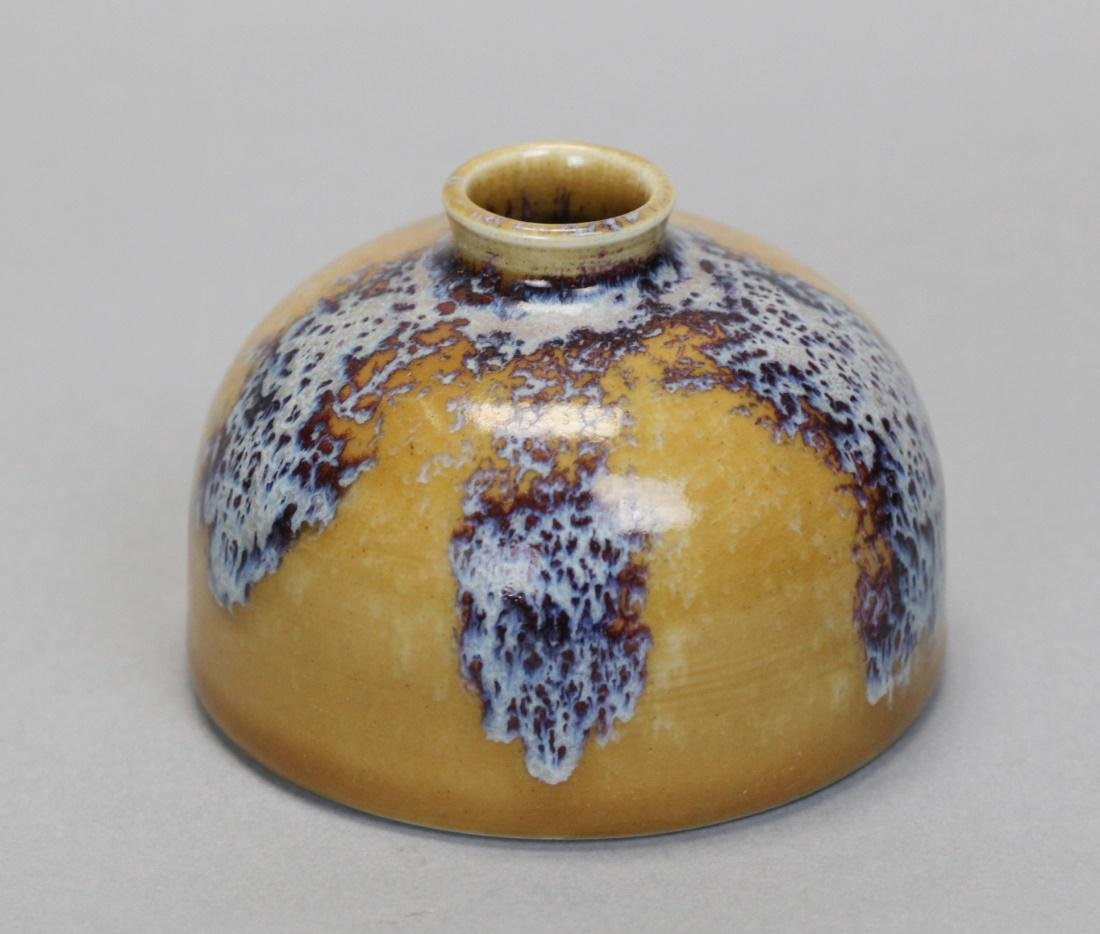 Chinese flambe glazed porcelain water pot, 19th c.