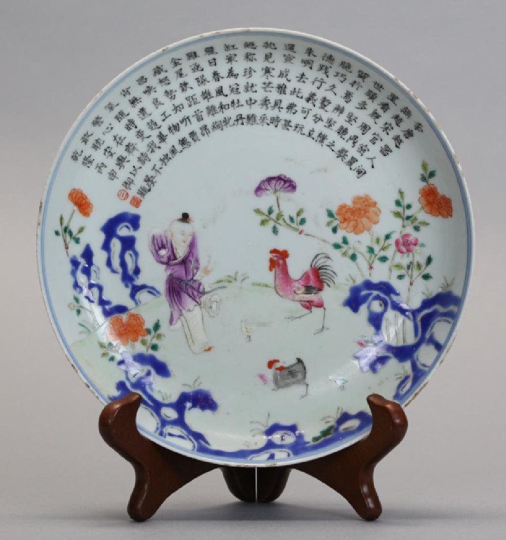 Chinese porcelain plate, Qing dynasty