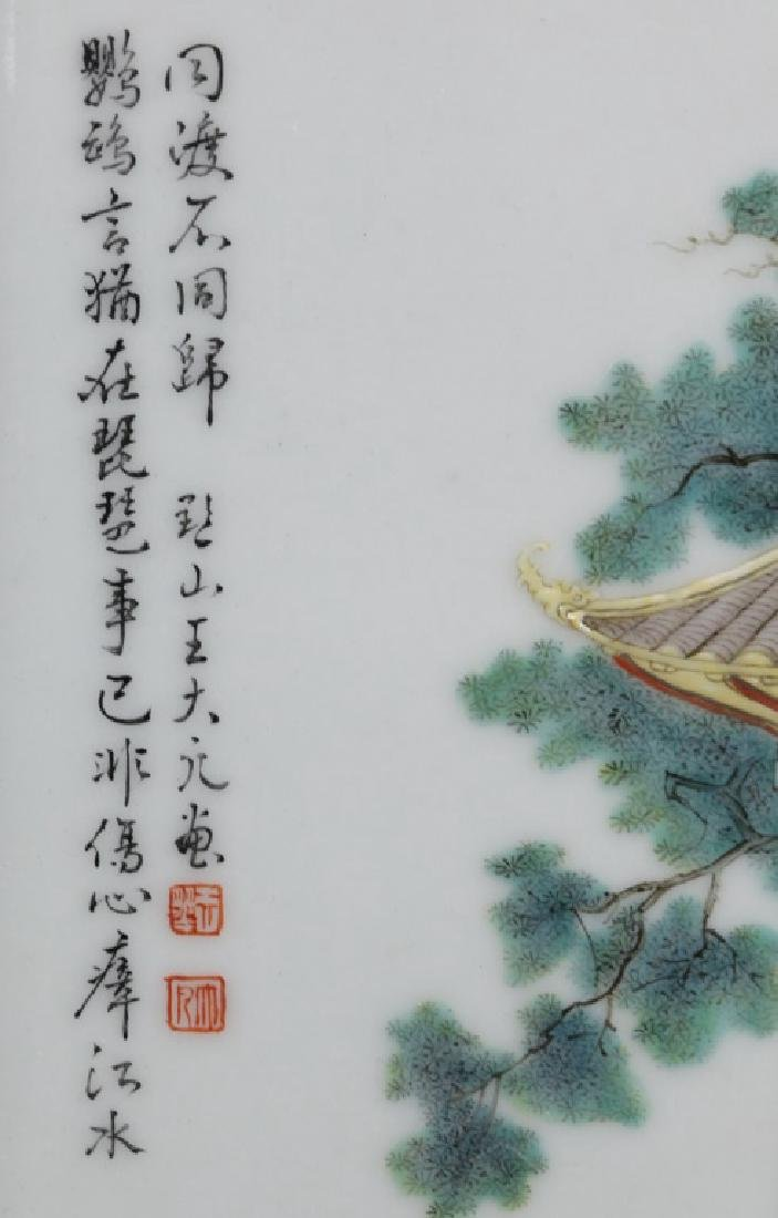 pair of Chinese porcelain plaques w/ figural scene - 2
