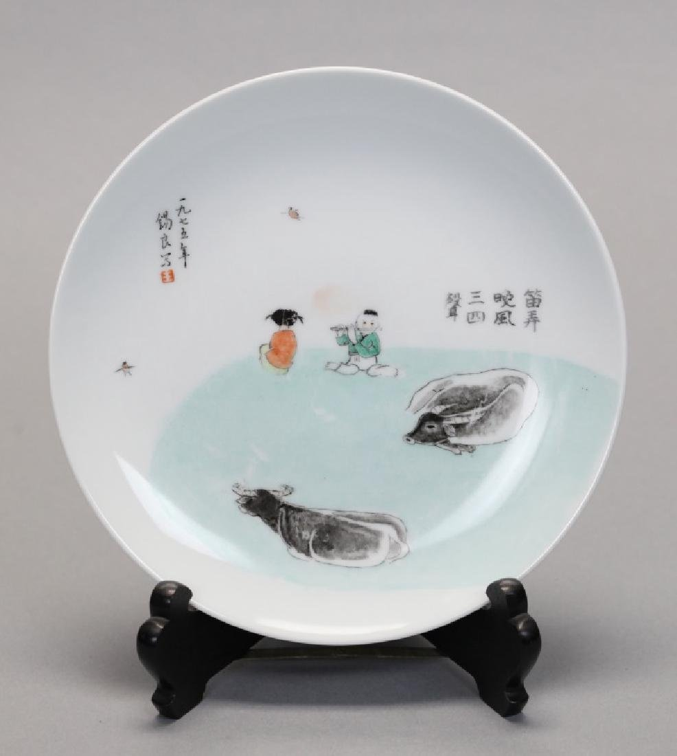 Chinese porcelain plate by artist Wang Xi Liang