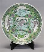 Chinese famille verte porcelain charger Qing dynasty
