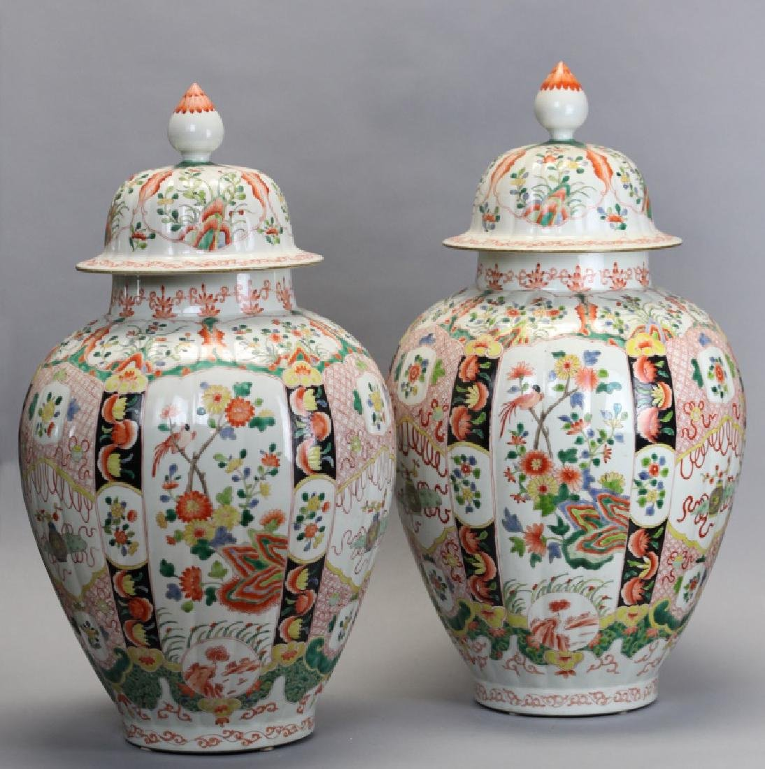 pair of Chinese multicolor porcelain cover vases