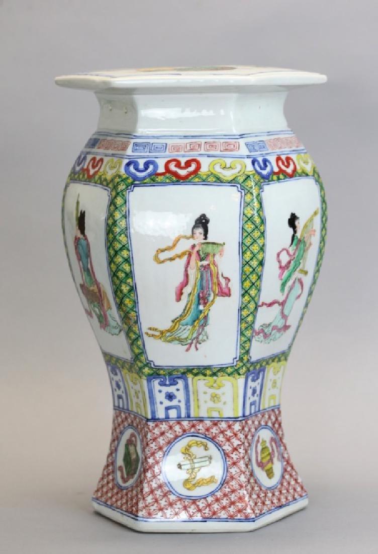 Chinese porcelain garden seat - 2