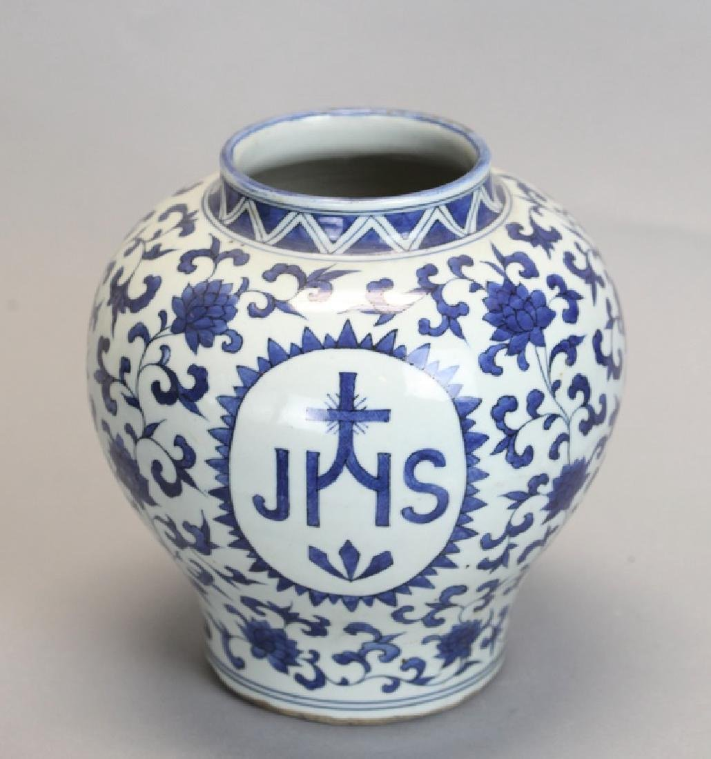 Chinese export blue & white porcelain jar