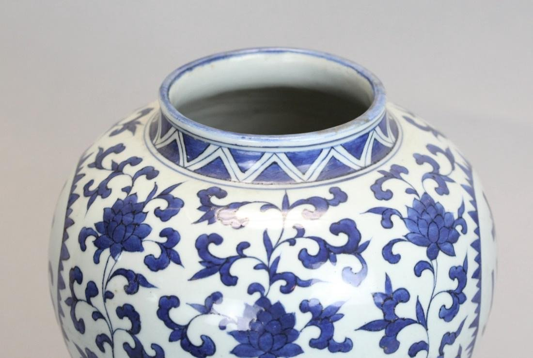 Chinese export blue & white porcelain jar - 2