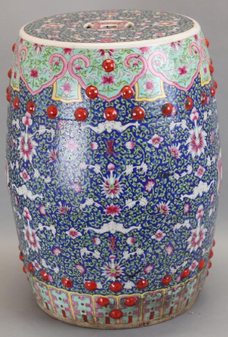 Chinese porcelain garden seat, 19th c.