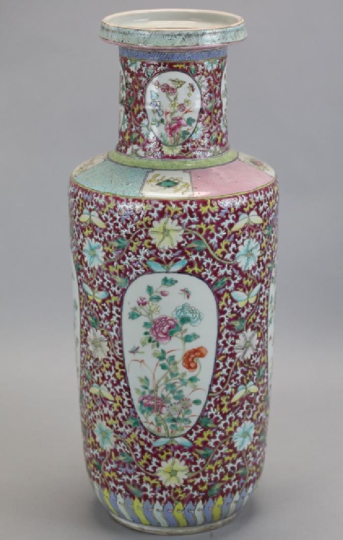 Chinese famille rose porcelain vase, 19th c.