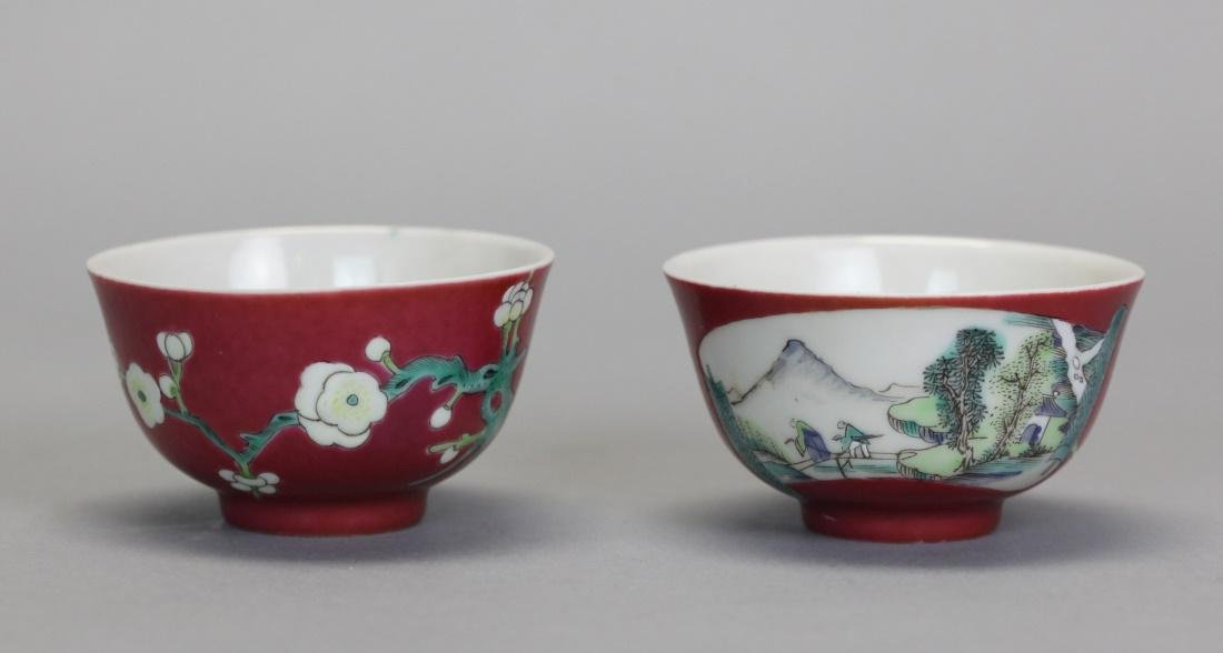 pair of Chinese export porcelain bowls, 18th c.