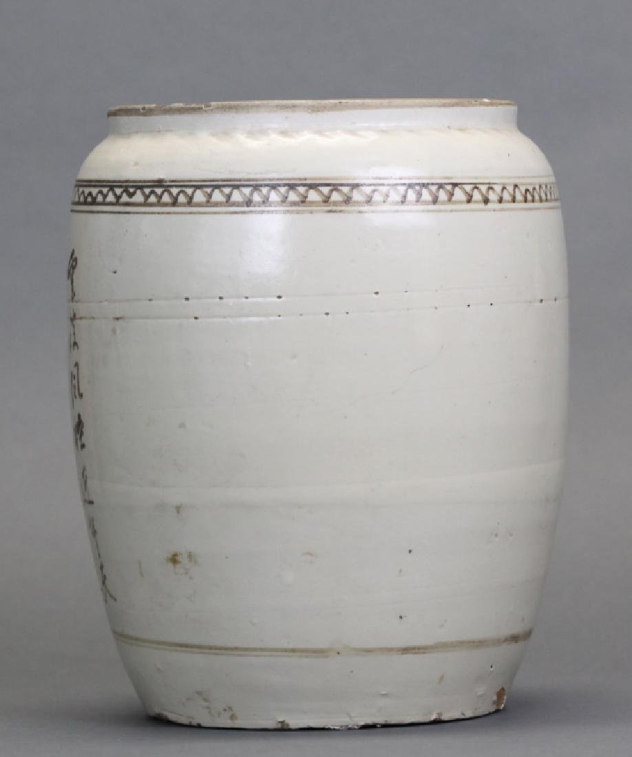 Chinese cizhou ware jar, Ming dynasty - 2