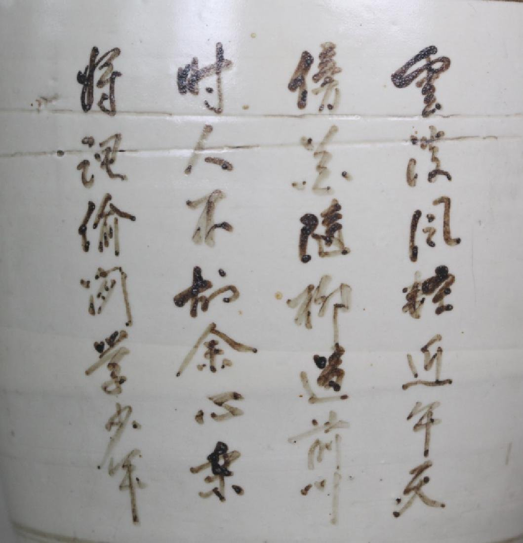 Chinese cizhou ware jar, Ming dynasty - 3
