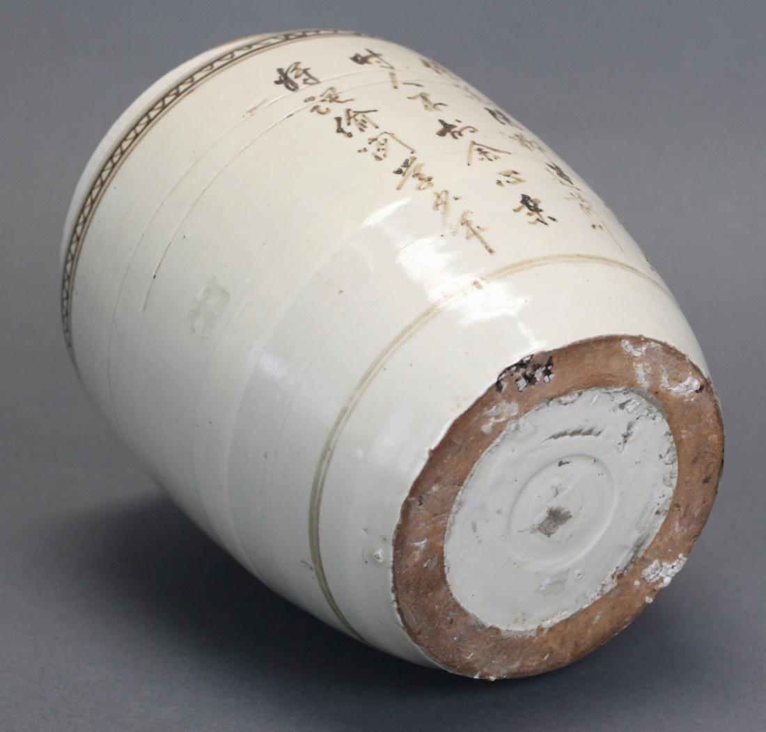 Chinese cizhou ware jar, Ming dynasty - 4