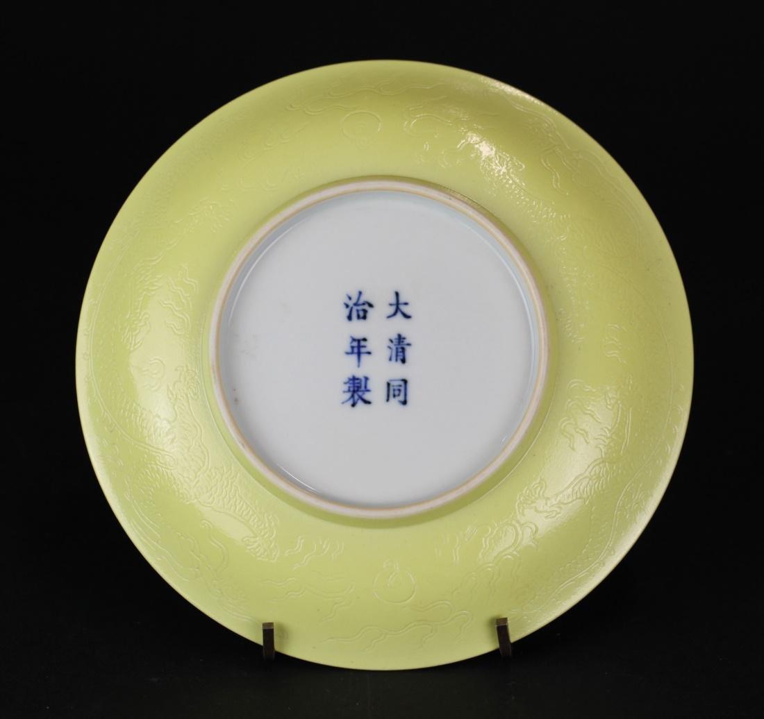 Chinese yellow glazed porcelain dish w/ dragon motif