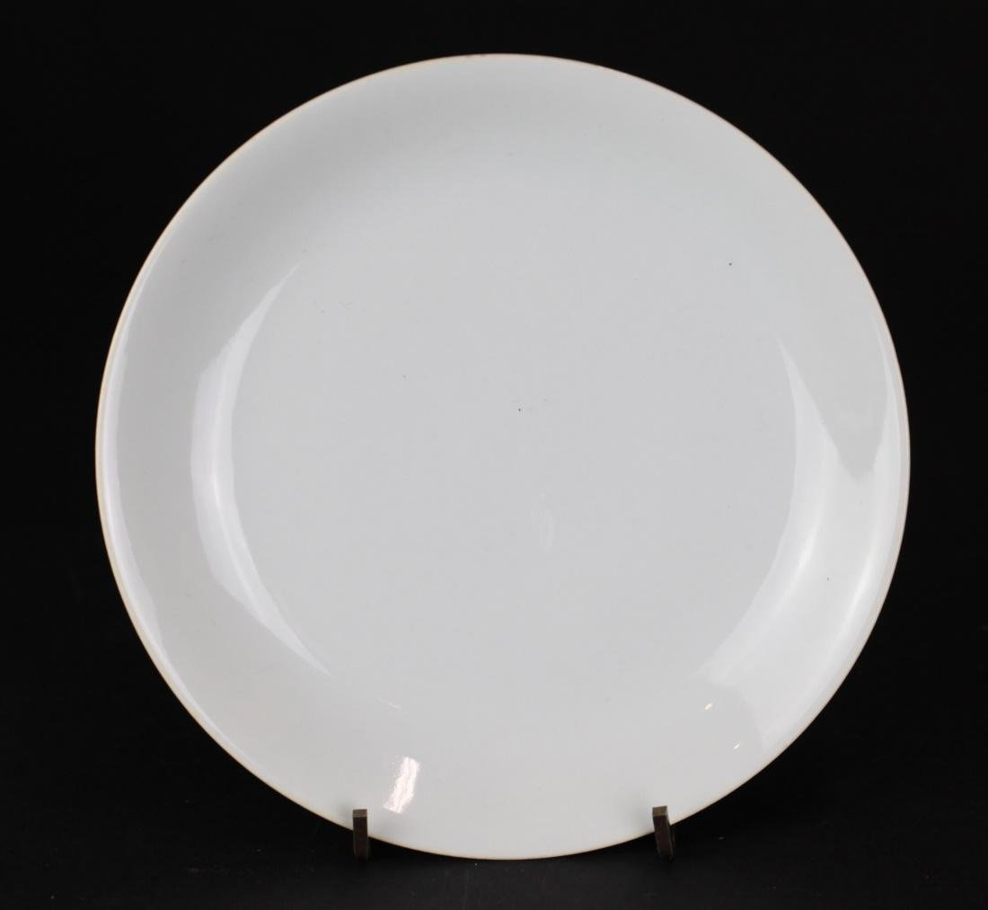 Chinese yellow glazed porcelain dish w/ dragon motif - 2