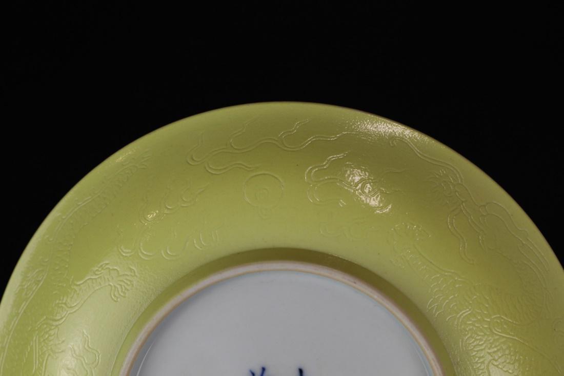 Chinese yellow glazed porcelain dish w/ dragon motif - 3