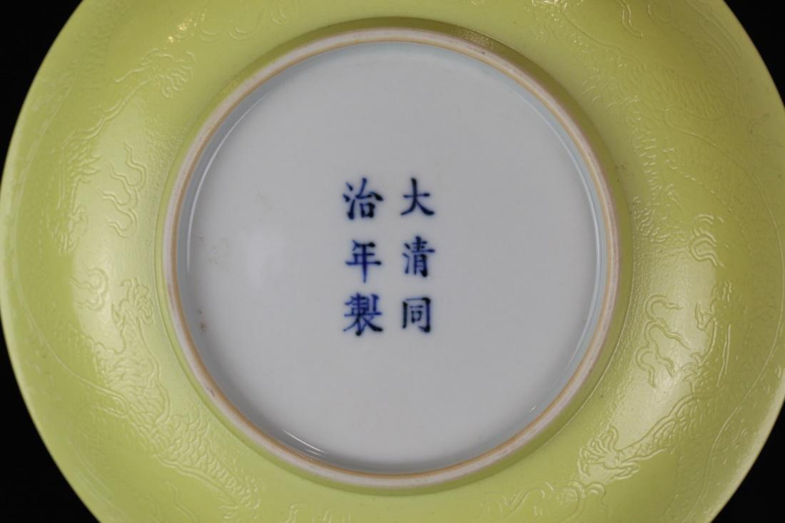 Chinese yellow glazed porcelain dish w/ dragon motif - 4