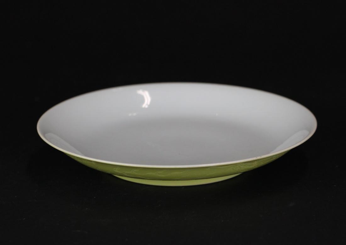 Chinese yellow glazed porcelain dish w/ dragon motif - 5