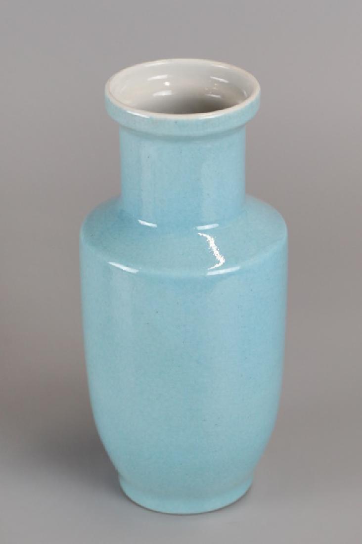 Chinese porcelain vase, Republican period