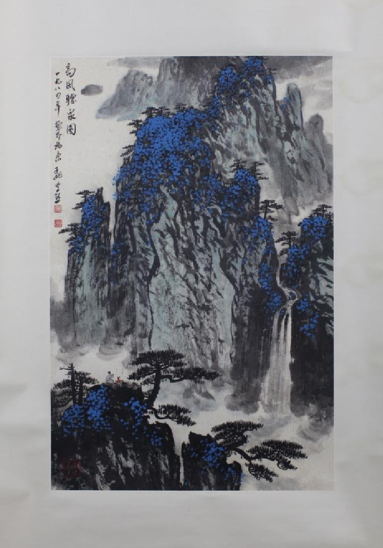 Chinese watercolor painting w/ landscape motif