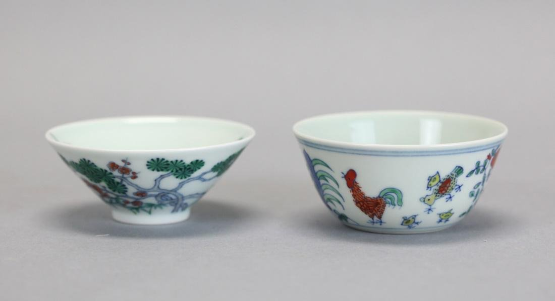 2 Chinese porcelain cups/bowls