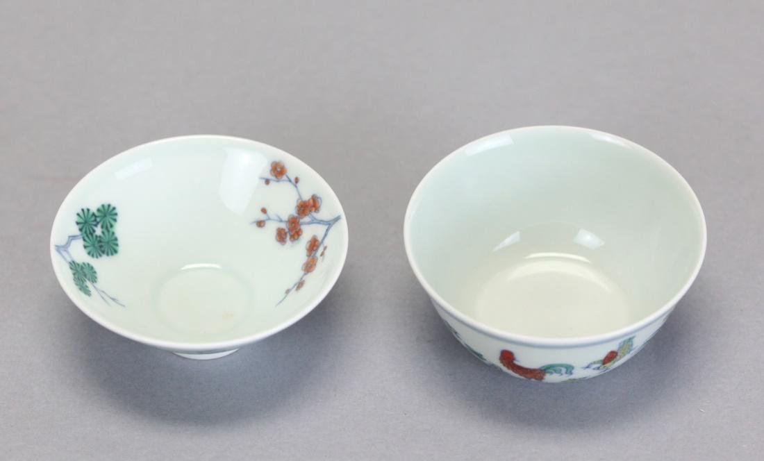 2 Chinese porcelain cups/bowls - 2