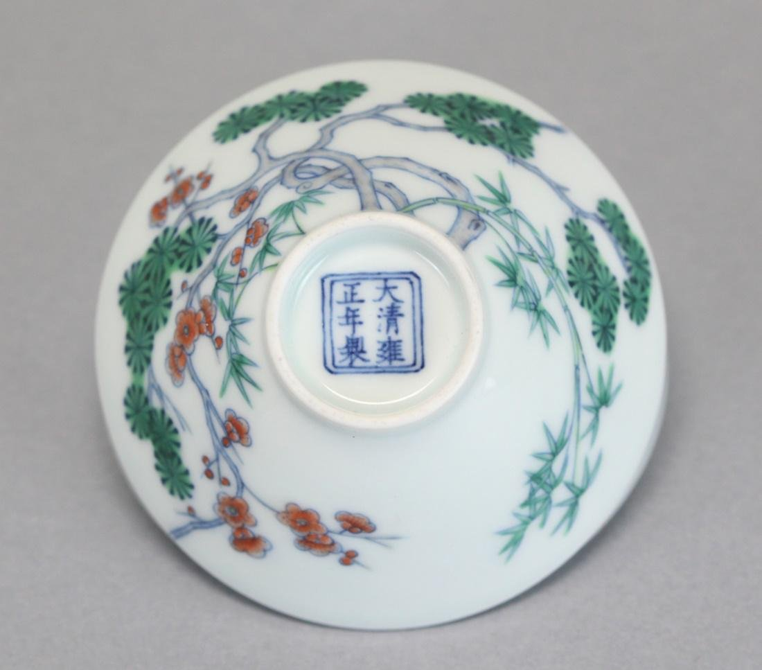 2 Chinese porcelain cups/bowls - 3