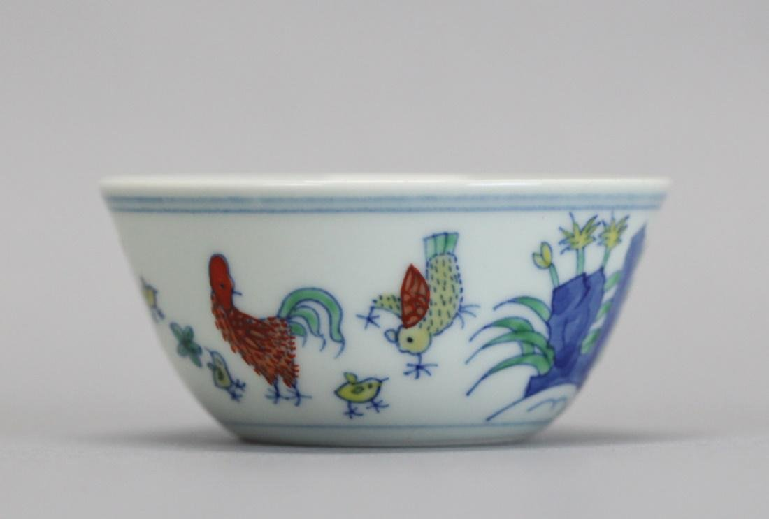 2 Chinese porcelain cups/bowls - 4