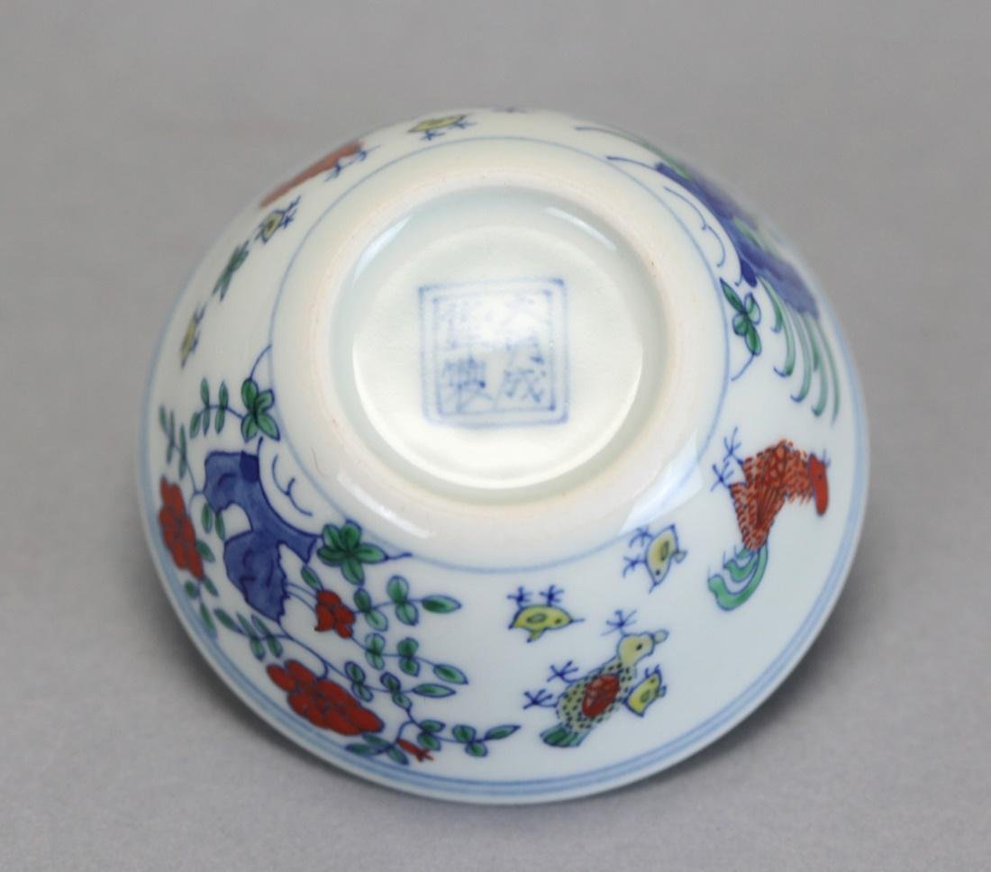 2 Chinese porcelain cups/bowls - 5