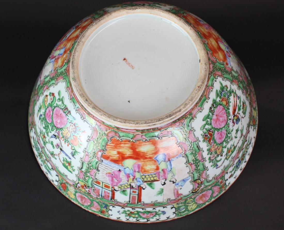 Chinese rose medallion porcelain punch bowl, 19th c. - 6