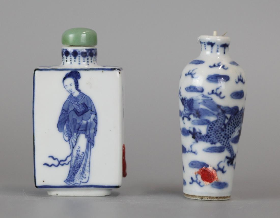 2 Chinese blue & white porcelain snuff bottles