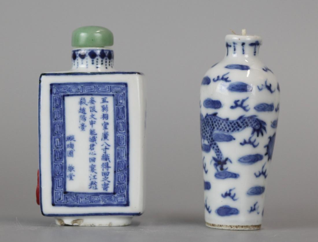 2 Chinese blue & white porcelain snuff bottles - 2