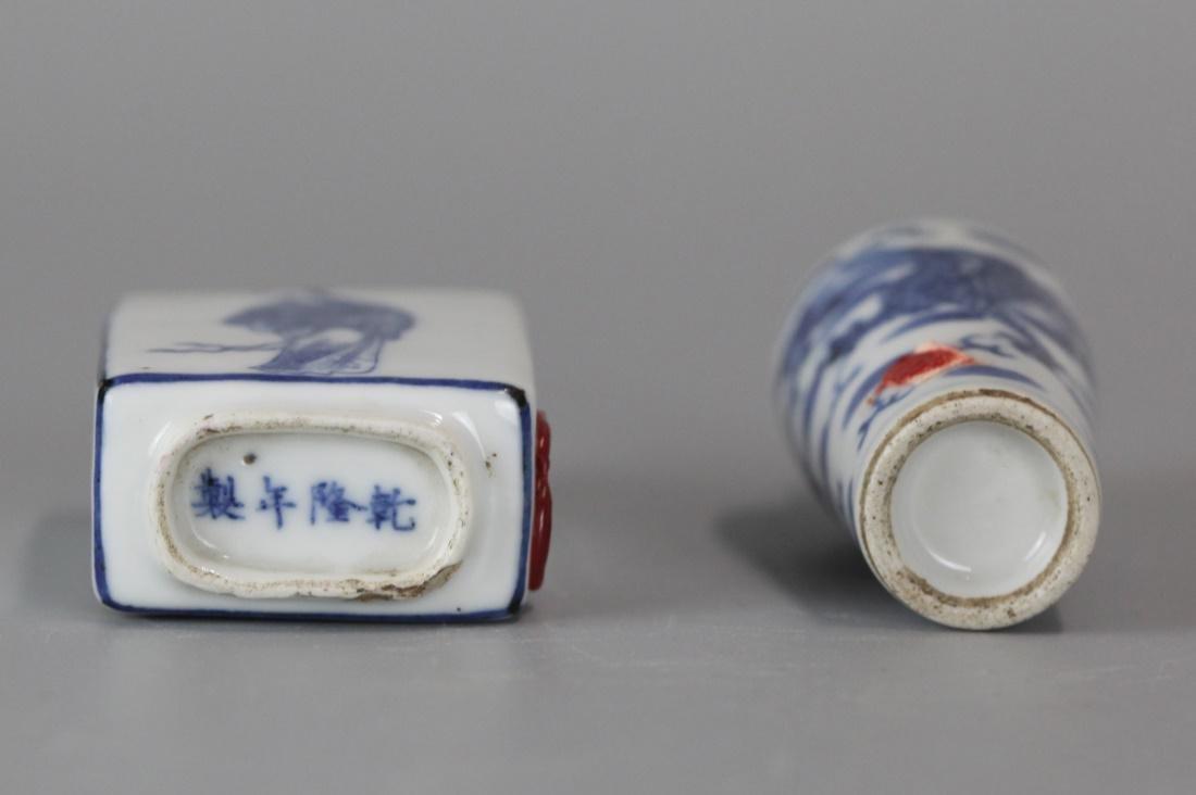 2 Chinese blue & white porcelain snuff bottles - 4