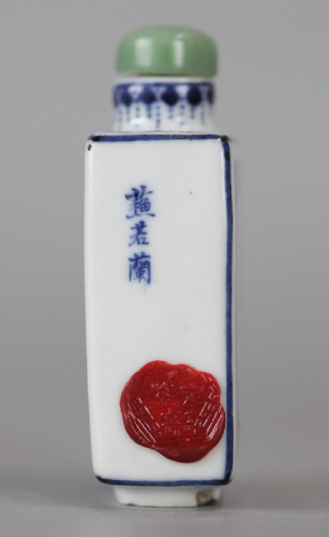 2 Chinese blue & white porcelain snuff bottles - 5
