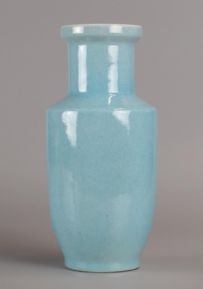Chinese porcelain vase, Republican period - 2