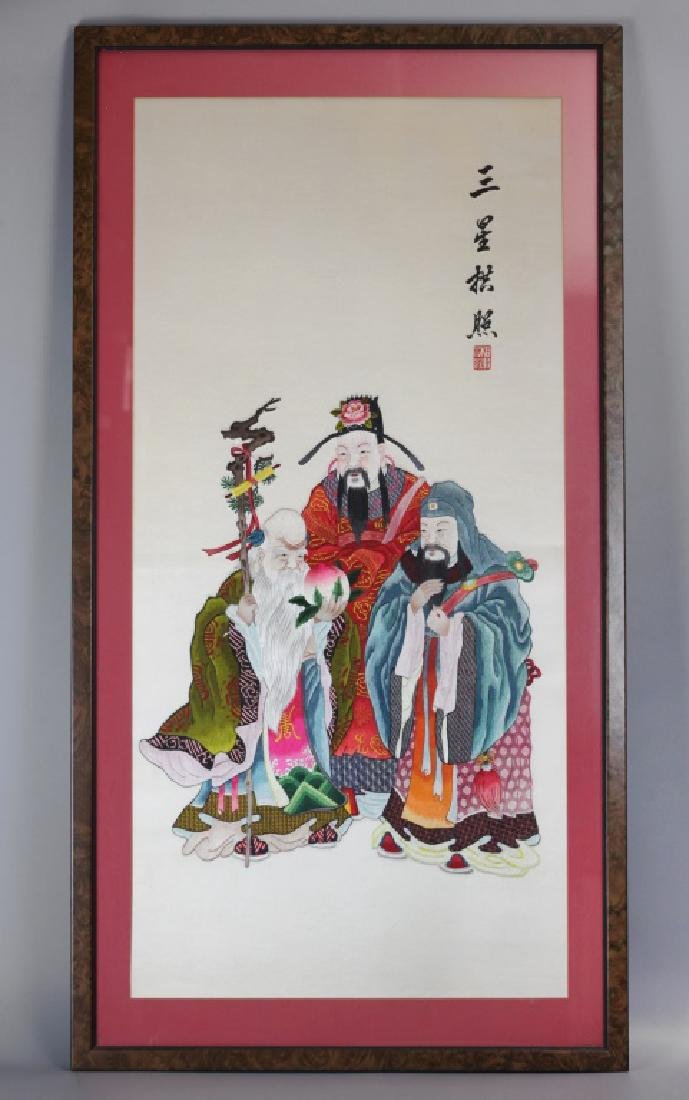 Chinese embroidery of three immortals