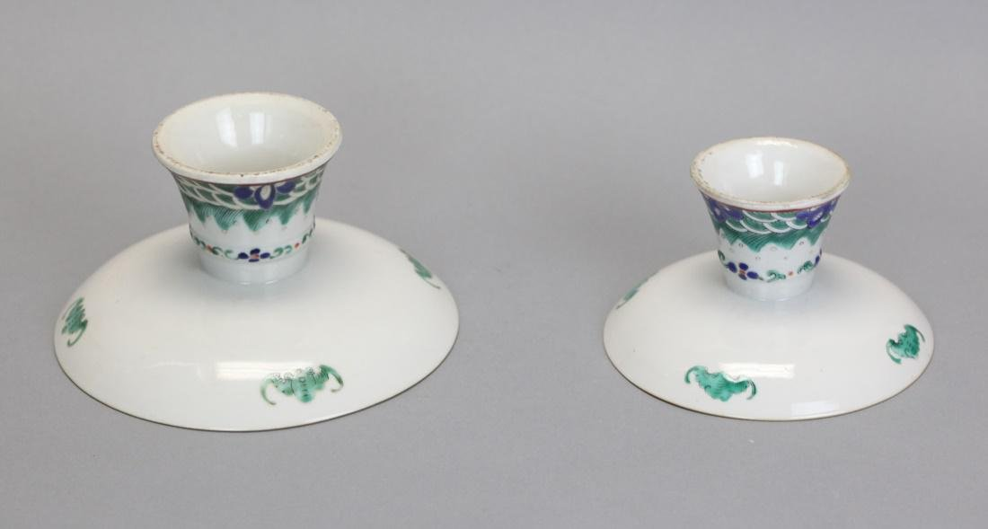 3 Chinese famille rose raised platters, 19th c. - 6