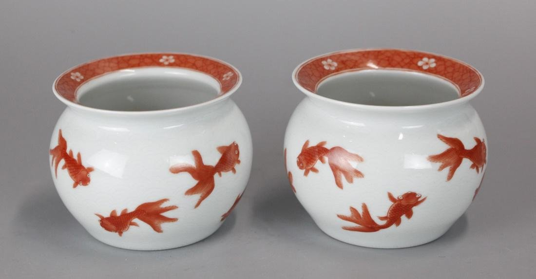 pair of miniature Chinese porcelain fish bowls