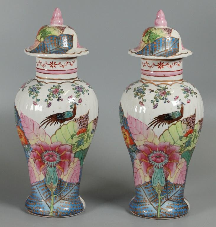 pair of Chinese multicolor porcelain vases