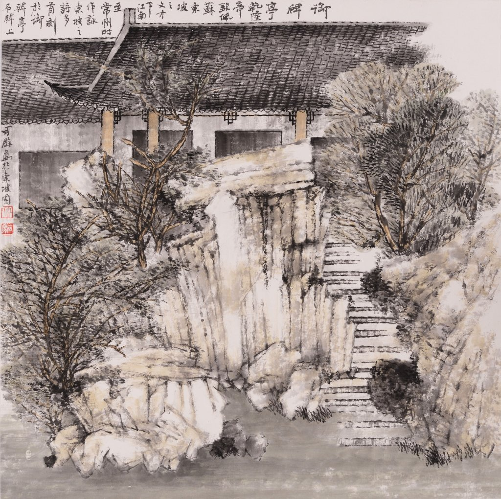Chinese landscape painting by artist Jiang Kequn