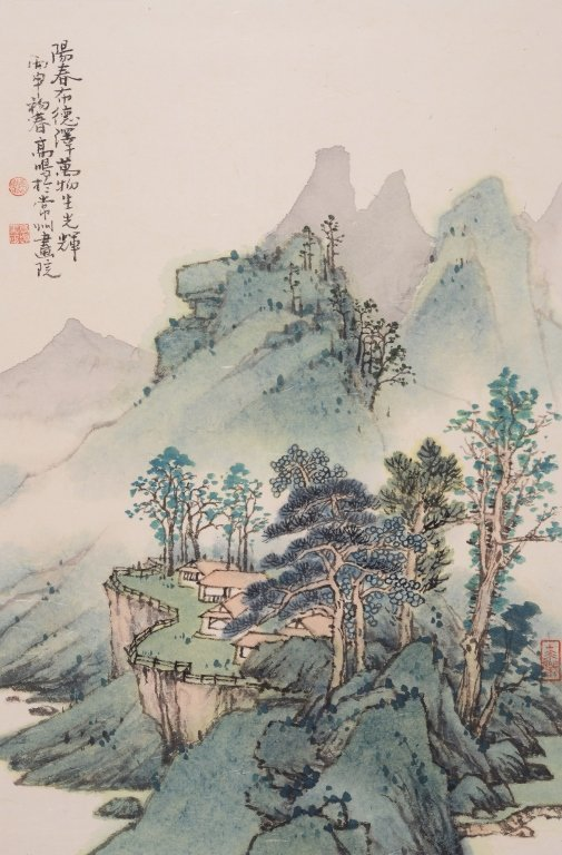 Chinese landscape painting by artist Gao Ming