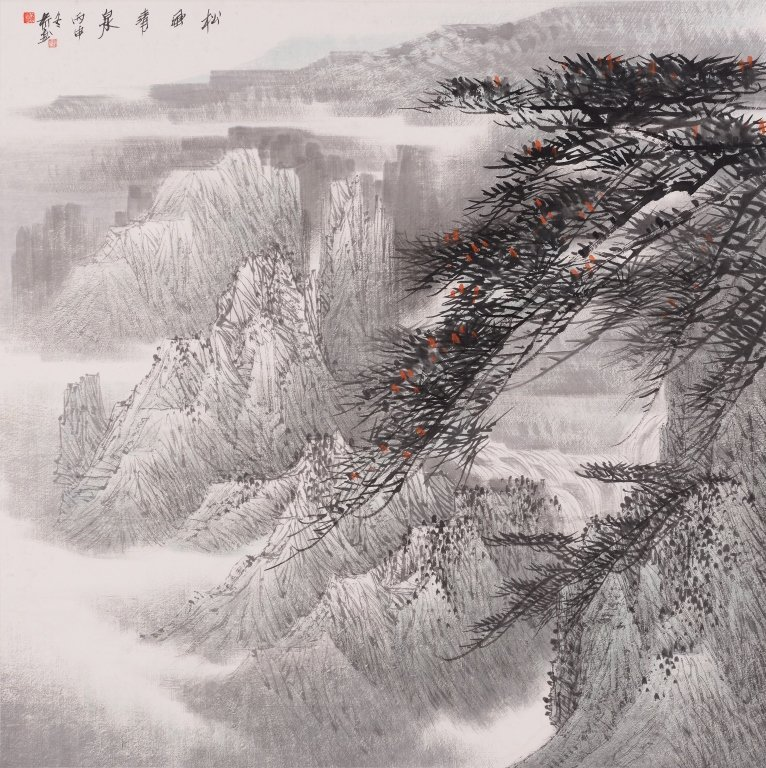 Chinese landscape painting by artist Zhang Dongqiao