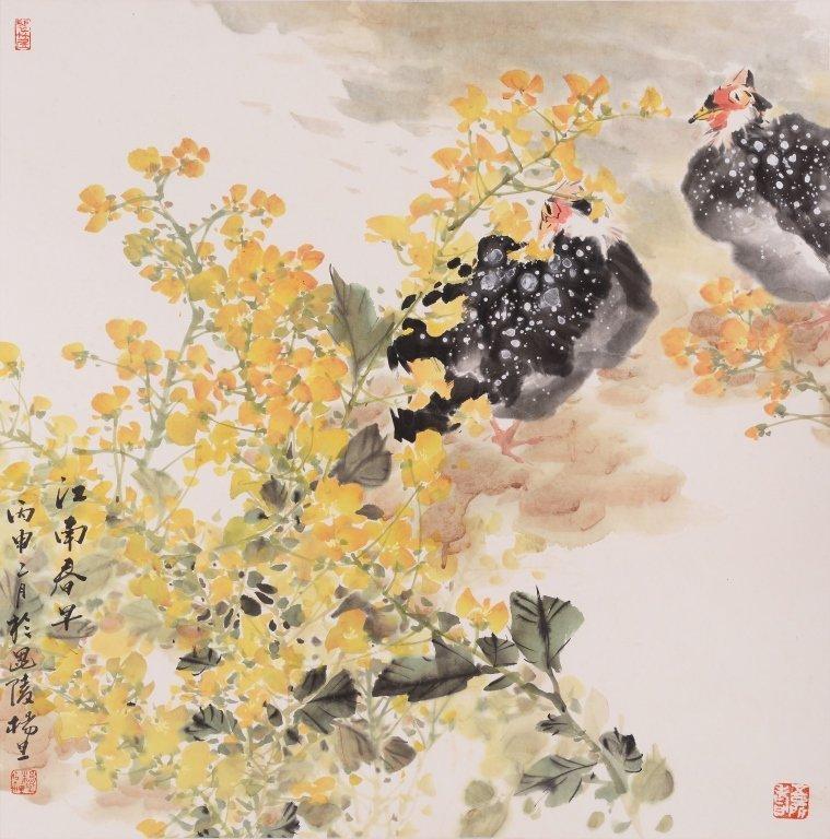 Chinese painting of flowers & birds by artist Yang Dan