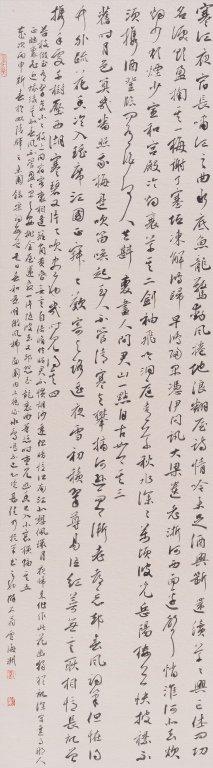 Chinese calligraphy by artist Lu Hai Zhou