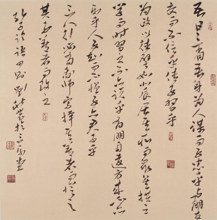 Chinese calligraphy by Liu Qiu Nong